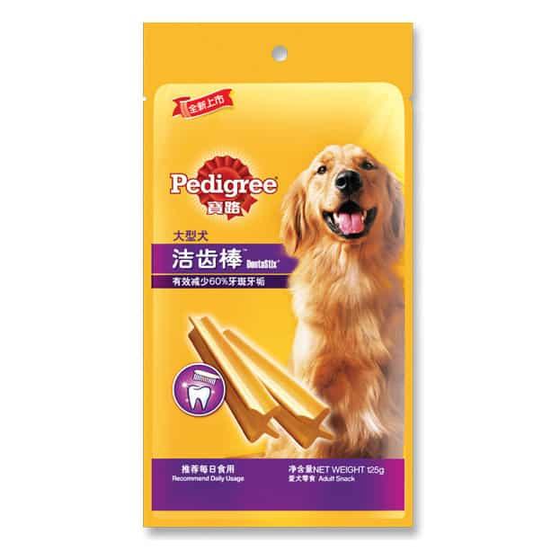 Bánh thưởng cho chó – Pedigree DentaStix Adult Snack