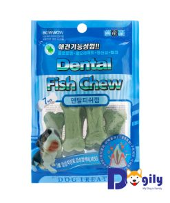 Tác dụng của Bánh thưởng Gum chăm sóc răng 50g Bánh thưởng Gum chăm sóc răng 50g cho chó giàu protein và vitamin từ thịt cá, lòng đỏ trứng, giúp chăm sóc, bảo vệ răng miệng và loại bỏ mảng bám trên răng các chú chó